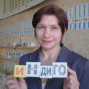 Баканева Татьяна Николаевна